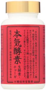 本気酵素 びん